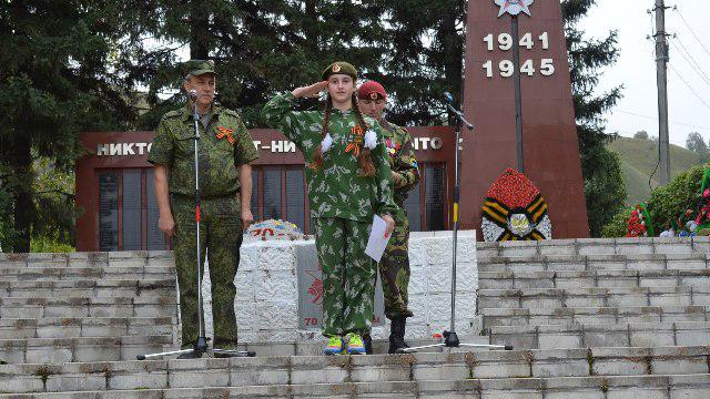 Мемориал Майма. Республика Алтай.