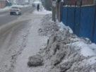 снега уборка